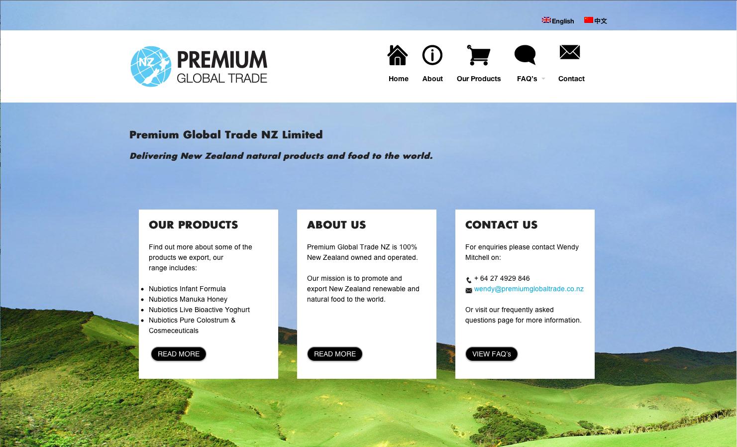 Premium Global Trade NZ